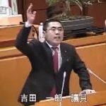 吉田一郎(さいたま市議会)の経歴は?図書館の答弁(発言)内容を調査!